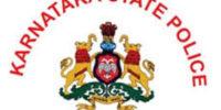 KSP CPC Hall Ticket 2021, Check Karnataka Police Constable Exam date