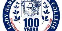 LHMC Recruitment 2021 – 678 Nursing Officers Vacancies – Delhi Government Hospital vacancies Apply @ lhmc-hosp.gov.in