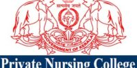 PNCMAK Rank List 2021 OUT, Check Nursing allotment date pncmak login