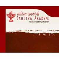 Sahitya Academi Recruitment