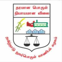 TNCSC Nagapattinam Recruitment