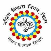 WDC Bihar recruitment