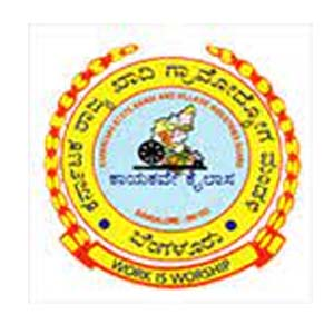 Karnataka Khadi Board Recruitment